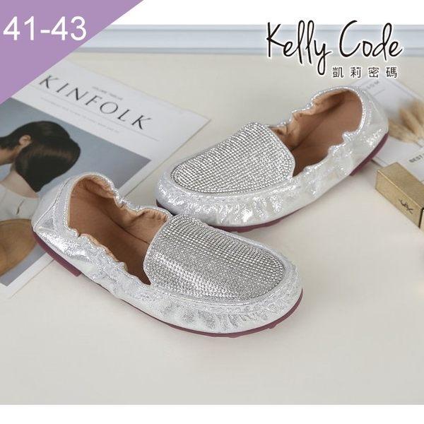 大尺碼女鞋-凱莉密碼-時尚金屬色閃亮水鑽莫卡辛蛋捲樂福鞋1cm(41-43)【DS268-19】銀色