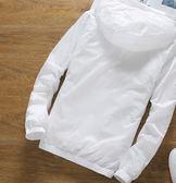 【618】好康鉅惠夏季防曬服透氣男防曬衣男士韓版連帽白色