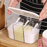 三格調味盒家用廚房用品佐料盒調料盒調味瓶罐【匯美優品】