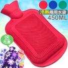450ML兩用保溫袋(冰敷袋熱敷袋.送布套)冰敷包熱敷包暖暖包.暖手寶冷涼枕冰枕抱枕水龜推薦哪裡買