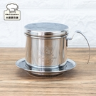 寶馬牌越南咖啡濾器1~2人份咖啡濾網-大廚師百貨