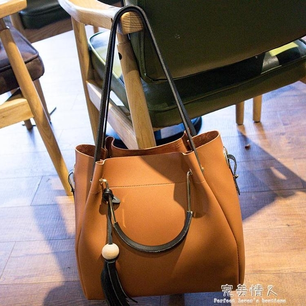 女包大容量水桶包包女百搭單肩斜背包手提包時尚休閒子母包  【全館免運】