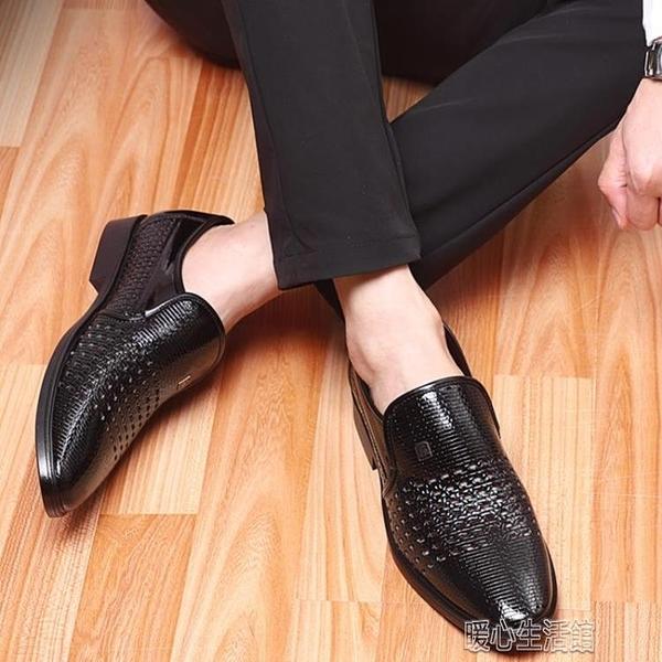 皮鞋男新款夏季涼鞋皮鞋男商務織面鏤空洞洞透氣休閒軟底男士皮涼鞋正紓困振興