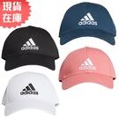 【現貨】Adidas Baseball 帽子 老帽 休閒 黑 / 白 / 海軍藍 / 粉【運動世界】 FK0891 / FK0890 / GM6273 / GM6272