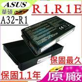 ASUS 電池(原廠)-華碩 電池- R1,R1E,R1F,90-NGA1B3000,A32-R1,11.1V,5200Mah(超長效)