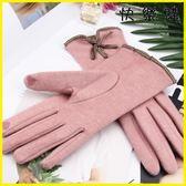 騎行手套 保暖加厚防滑仿羊絨觸屏可愛手套機車手套