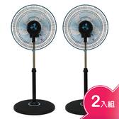 【伍田】14吋超廣角循環涼風扇(2入組) WT-1411