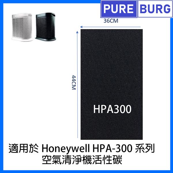 適用Honeywell HPA-300 HPA-300-APTW 系列黑色活性碳濾網濾芯 (4片包裝)