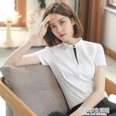 立領短袖白襯衫女夏季薄款2020職業工作服設計感小眾工裝洋氣襯衣 中秋節全館免運