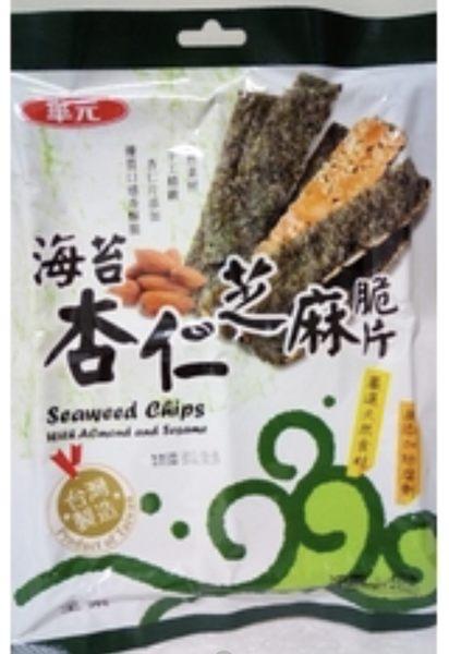 華元海苔杏仁芝麻脆片/每組2包【合迷雅好物超級商城】