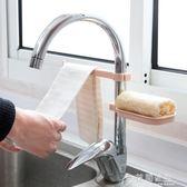 水龍頭瀝水置物架水池收納架 廚房用品水槽海綿抹布瀝水架花間公主igo