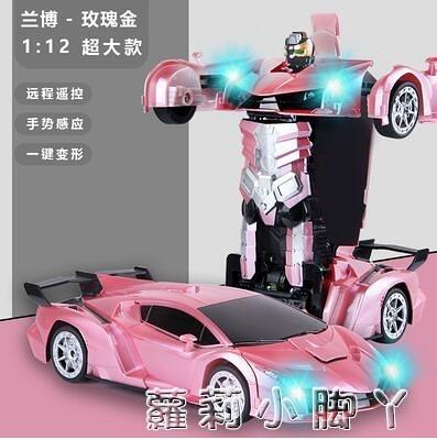 變形兒童玩具車男孩電動遙控充電四驅漂移汽車手勢感應金剛機器人 NMS美眉新品