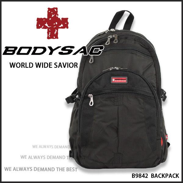 輕巧實用  多層收納 機能性 後背包 黑色  AMINAH~【BODYSAC B9842】