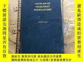 二手書博民逛書店Water-Based罕見Trade Paint Formula