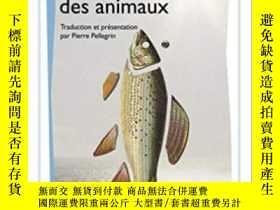 二手書博民逛書店Les罕見Parties Des AnimauxY255562 Aristote Flammarion 出版