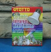 【西高地水族坊】OTTO奧圖 迷你遠紅外線陶瓷加熱,加溫器,放熱器(100W)