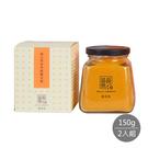 【薑黃伯】100%束骨秋鬱金粉(純薑黃粉 150g) 2瓶組
