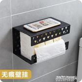 紙巾盒 創意壁掛式紙巾架 鐵藝免打孔紙巾盒抽紙架餐巾紙收納架   傑克型男館
