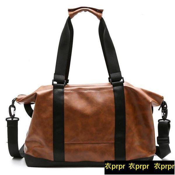 大容量旅游包簡約行李包袋防水健身包 衣普菈