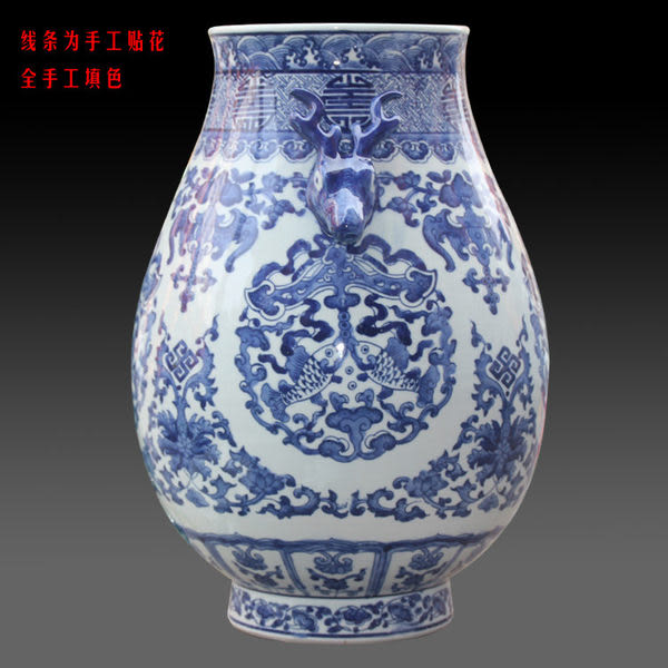 大清官窯古典雙耳青花瓷