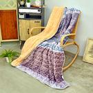 好傢在-羊羔絨毯被-150x200cm-【夢尼羊羔絨毯被-27229】-萬用毯.厚毯被