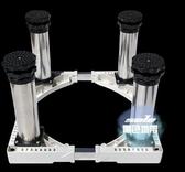 洗衣機底座 洗衣機托架子伸縮加高可調行動底座鋼架冰箱支架迷你型底架T 1色