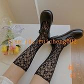 2雙裝 蕾絲襪子女韓版復古鏤空透視網格襪性感百搭中筒堆堆襪【橘社小鎮】