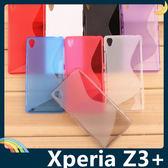 SONY Xperia Z3+ Plus E6553 S紋清水套 軟殼 太極系列 雙側防滑功能 矽膠套 保護套 手機套 手機殼