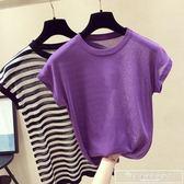 2018夏裝新款韓版冰絲針織短袖女T恤 寬鬆打底體恤黑紫色上衣『韓女王』