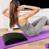 便攜式仰臥起坐板墊腰腹部訓練器