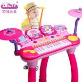Baoli兒童鋼琴玩具敲打鼓兒童琴電子琴嬰幼兒可插電初學入門YXS     韓小姐