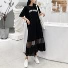 洋裝 夏裝新款長款大碼拼接網紗短袖連身裙女黑色顯瘦韓國東大門設計感 T恤裙