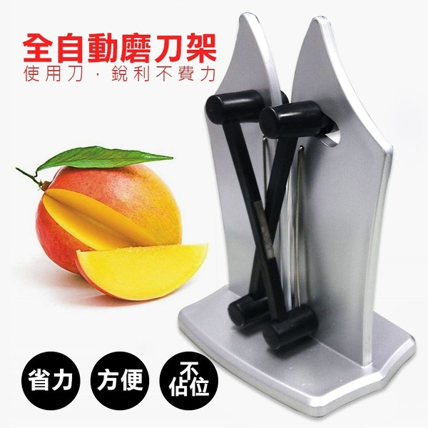 新款多功能家用磨刀器★顏色隨機出貨★Bavarian Edge Kitchen Knife Sharpener