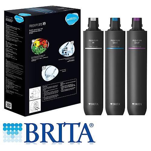 BRITA mypure pro X9超微濾四階段過濾系統(濾芯組)