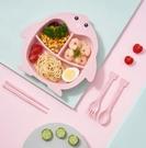 兒童餐盤 小麥秸稈碗筷套裝幼兒園寶寶餐盤分格吃飯盤卡通防摔餐具【快速出貨八折下殺】