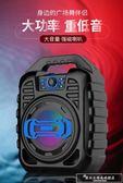 無線藍芽音箱大功率超重低音炮家用戶外音響隨身便攜手提CY『韓女王』