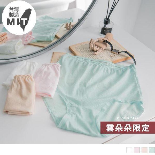 《VB0321》雲朵朵限定~美麗佳人純色彈力立體壓紋花邊內褲 OrangeBear