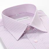 ROBERTA DI CAMERINO 諾貝達長袖條紋襯衫-粉紫