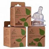 菲斯成長5階段防脹氣安心奶嘴(矽膠奶嘴2入/盒)