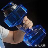 大號啞鈴水壺健身男超大運動水杯戶外大容量2升水桶杠鈴杯子 QQ24678『MG大尺碼』