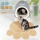 貓砂墊貓砂墊防帶出貓砂盆墊子防濺墊貓咪用品貓廁所過濾蹭腳墊特大 多色小屋YXS