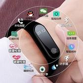 智慧手表LED電子表手環運動鬧鐘多功能男女學生藍芽快速出貨