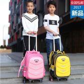 小學生男女童6-12周歲1-3-6年級六輪爬樓梯免洗兒童拉桿書包LVV8711【雅居屋】TW