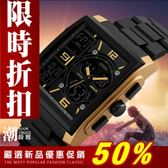 『潮段班』【SB0A0123】SKMEI潮流時尚防水男士男用電子錶多功能戶外運動學生手錶