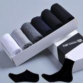 襪子男中筒男士全黑色棉質襪秋冬商務男襪防臭吸汗運動襪薄款長襪【雙11狂歡購物節】