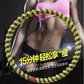 呼啦圈 一件代發牛津繩6斤7斤9斤10斤加重成人呼啦圈女男士瘦腰收腹美體 卡菲婭