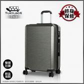 2019新款Turtlbox特托堡斯T63行李箱大容量20吋雙層防盜拉鍊輕量八輪旅行箱霧面硬箱登機箱TSA海關鎖