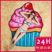 梨卡★現貨 - 可愛草莓櫻桃粉色系杯子蛋糕沙灘墊地墊野餐墊 - 防曬披肩裹裙沙灘裙沙灘巾M123