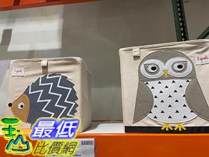 [COSCO代購] C1371835 3 SPROUTS STORAGE BOX 2PC 可愛動物收納箱 兩件組