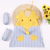 夏季寶寶吃飯罩衣無袖防水圍兜嬰兒童反穿衣護衣小孩飯兜純棉薄款 qz5073【野之旅】